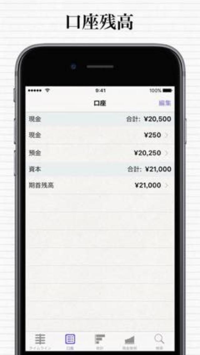 画像: 【今日の無料アプリ】120円→無料♪ネットしながらノートもとれる!「ブラウザノート」他、2本を紹介!