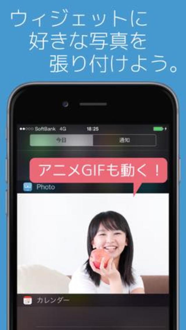 画像: 【今日の無料アプリ】240円→無料♪幻想的な写真を簡単に!「多重露出」他、2本を紹介!