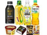 画像: 【コンビニ新商品】5/9~5/13に発売された新商品は?史上最高の美味しさに生まれ変わった「爽健美茶」ほか7商品