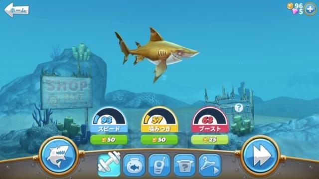 画像: 喰って喰って喰いまくれ!サメになって生き物を襲う『ハングリー シャーク ワールド』が超楽しい♪