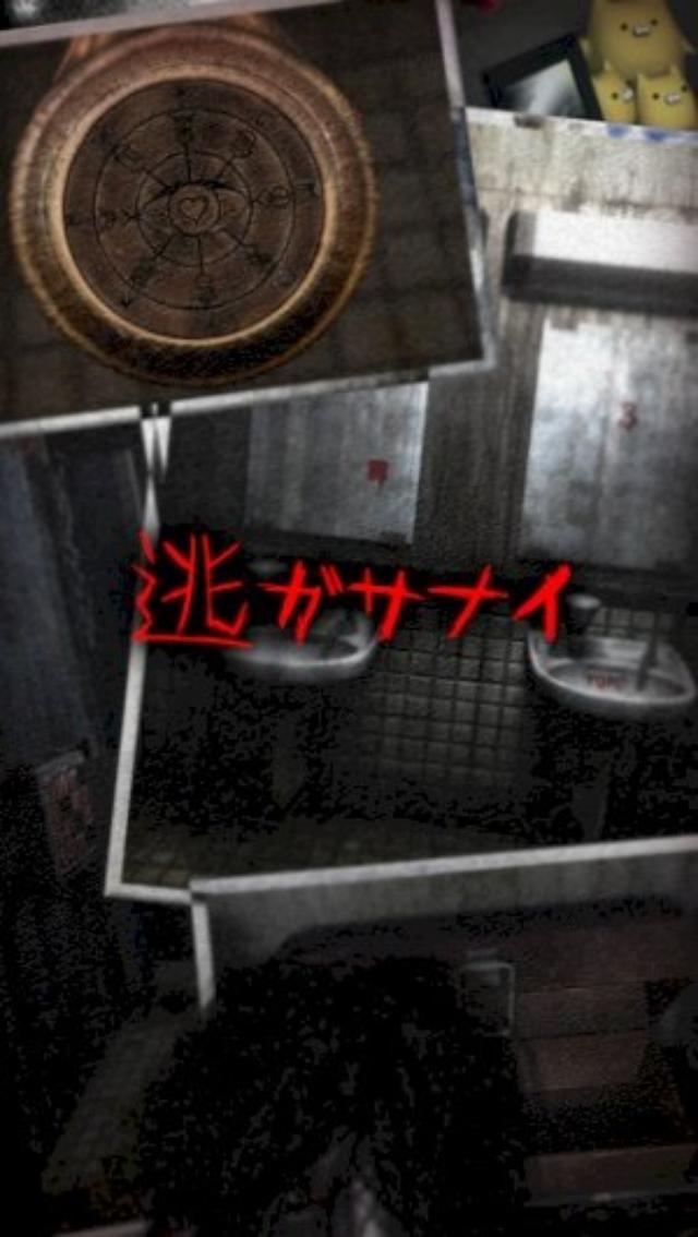 画像: こ、これは怖すぎる!呪巣スタッフが送る狂気に満ちたストーカーホラー脱出ゲーム『赤い女』