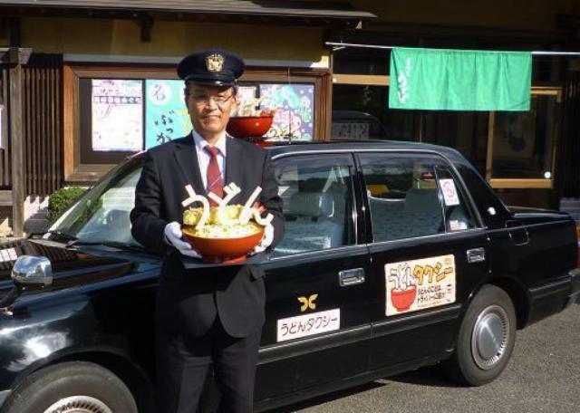 画像1: タクシーといえば、旅先での単なる交通手段と捉えられがちです。 しかし、全国津々浦々には、工夫を凝らした乗るために旅したくなる個性的なタクシーが走っています。 餃子店の特徴を教えてくれるギョーザタクシー(宇都宮市) 名前の通り、「餃子」を屋根に乗せたタクシーです。 5月21日から、宇都宮市の餃子を全国に発信しようと、同市の北斗交通が運行を始めました。 可愛らし餃子のイラストを描いた行灯(あんどん)からは、香ばしいにおいが漂ってきそうです。 10台が走り、運転手は市内の餃子店の特徴などについて、質問に答えてくれます。 10回の乗車で、宇都宮餃子会の加盟店舗で使える500円分の餃子券がもらえるそうです。 地元民しか知らない名店へ案内するう [...] irorio.jp