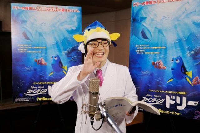 """画像1: 7/16~全国ロードショーされるディズニー/ピクサー映画『ファインディング・ドリー』の海洋生物監修を東京海洋大学名誉博士・さかなクンが担当したことが分かった。 「ニモ」の続編がこの夏、公開! 第76回アカデミー賞長編アニメーション賞を受賞し、日本ではディズニー/ピクサー歴代興行収入No.1の記録を持つ『ファインディング・ニモ』。 7/16~全国で公開される『ファインディング・ドリー』は、「ニモ」から1年後の世界を描いた待望の続編で、ニモ&マーリン親子の親友ドリーが主人公の冒険ファンタジーなのだという。 さかなクン「海洋生物監修」の快挙! 今回、さかなクンが担当したのは、『ファインディング・ドリー』の""""海洋生物監修""""。 お魚に [...] irorio.jp"""