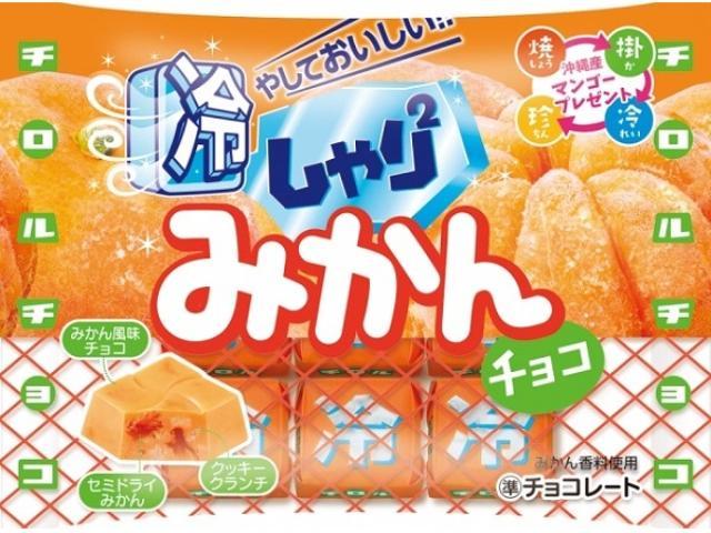画像: 冷やしたときのしゃりしゃり感がたまらない!夏においしいチロルチョコ「しゃり2みかん」をお試しあれ♡
