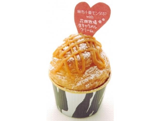 画像: 素材を活かしたパンに心惹かれる♡ 週末はお近くの「モンタボー」の『北海道フェア』へ!