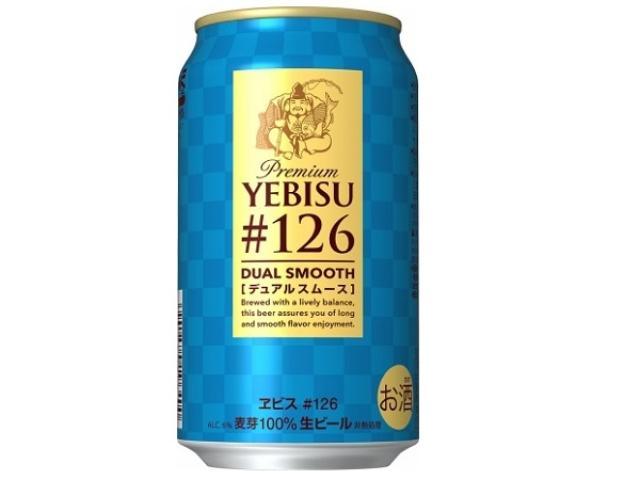 画像: 126年を迎えたヱビスの新たな挑戦!コクとスムースな味わいを楽しむ「ヱビス#126」が発売☆