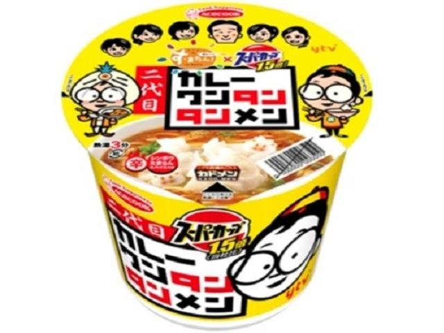 画像: 情報番組「朝生ワイドす・またん!」とのコラボ第2弾!担担麺とカレーを合わせたクセになる味とは?