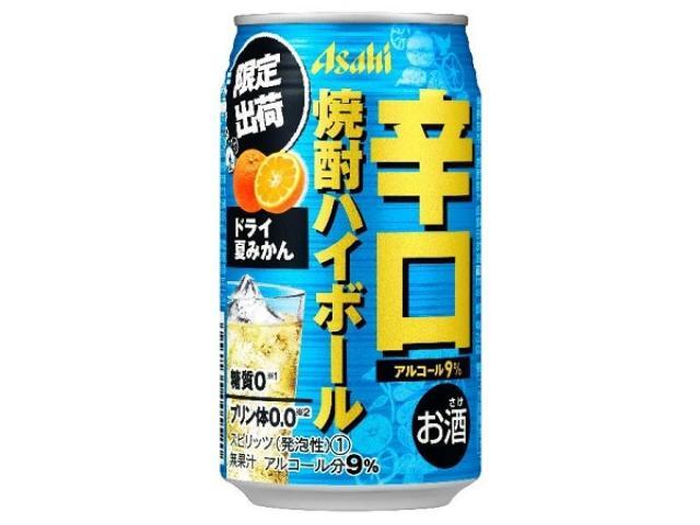 画像: 柑橘系フレーバーですっきりと!アサヒ辛口焼酎ハイボールの今夏限定はドライ夏みかん!!