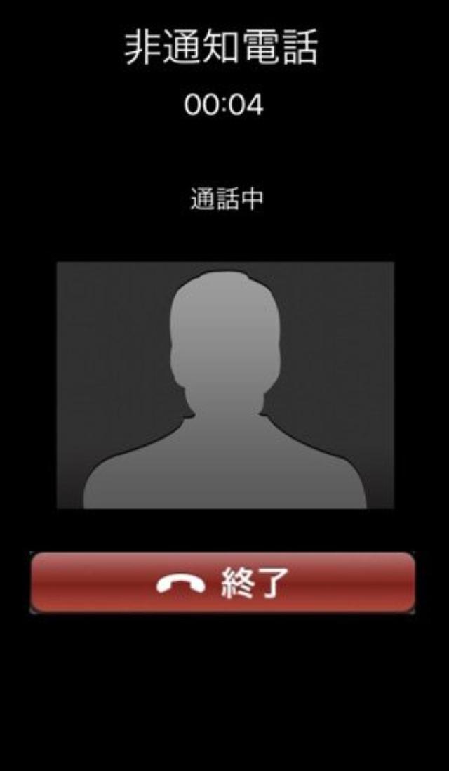 画像: 面倒な話の仕切り直しに効果抜群!好きな時に電話が鳴らせる『アリバイ電話』