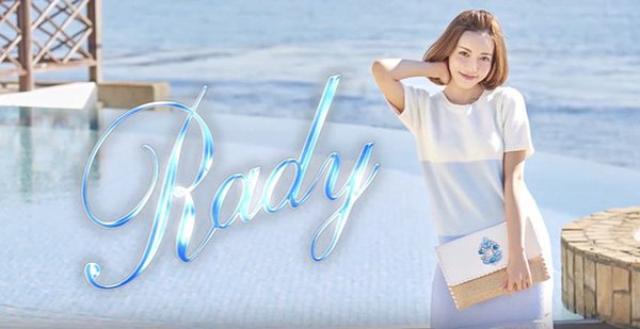画像: 夏はちょっと派手でもイイ❤『Rady』のスマホプロテクター&ケースで気分があがる!