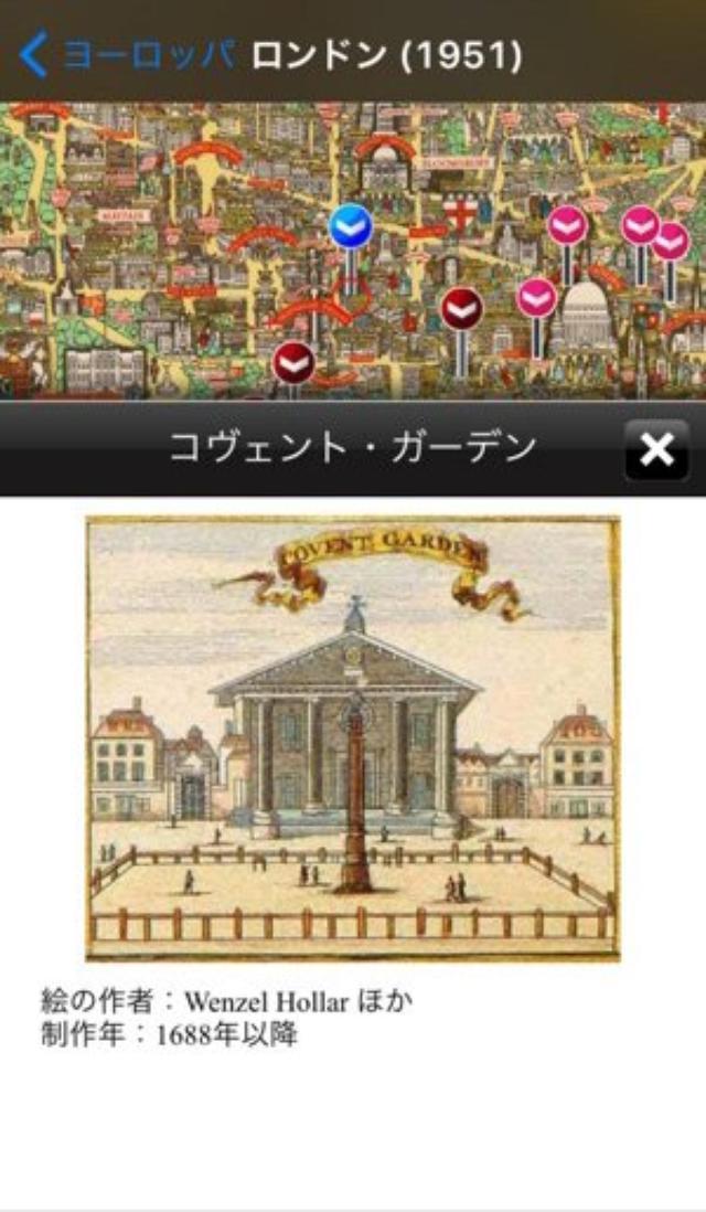 画像: 世界の古地図を現マップと見比べよう!GPS情報付きの『こちずぶらり』で街歩き♫