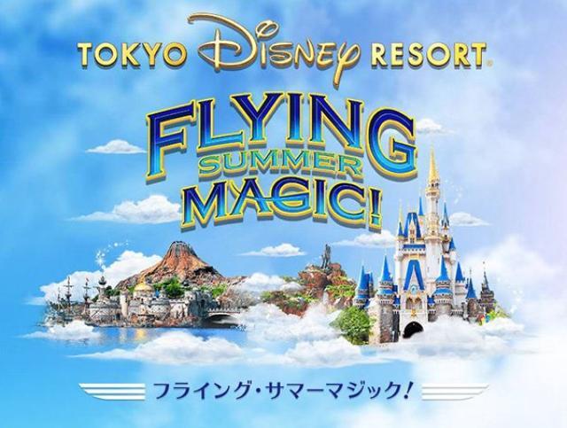 画像: 夏のディズニーを飛び回る!爽快3D動画『FLYING SUMMER MAGIC!』