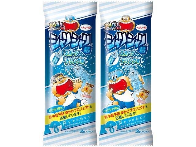 画像: ガリガリ君から生まれたシャリシャリ君?「シャリシャリ食感」のかき氷だけを閉じ込めた新商品がこの夏の救世主に?