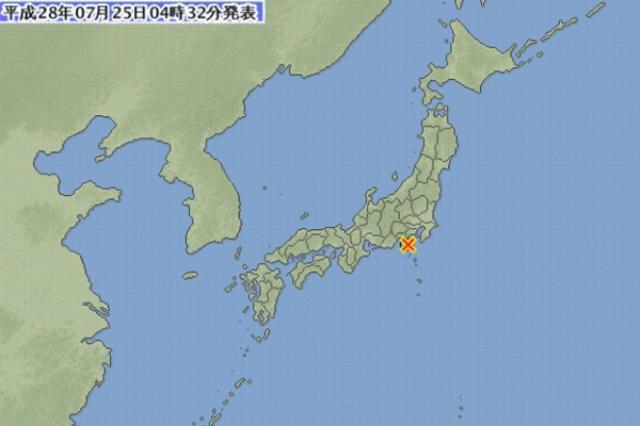 画像1: 伊豆大島付近で地震が相次いでおり、不安の声が広がっている。 震度1以上の地震を11回以上観測 静岡地方気象台は24日、伊豆大島近海で7月24日未明から24日12時までに、震度1以上を観測した地震が11回発生していると発表。 24日の12時以降も、震度1~3の地震が複数回起きた。 火山や地殻は特に変化なし 静岡地方気象台は、東海地域のひずみ計を含む近くの状況や、伊豆大島・伊豆東部火山群の火山活動に特別な変化はみられていないと説明。 この海域では今年7月17日~19日にかけても、まとまった地震活動がみられたという。 ネット上には心配する声が続々と 関東では先週、茨城県や千葉県を震源とする深度4の地震が3回発生した。 相次ぐ地震を受けて、 [...] irorio.jp