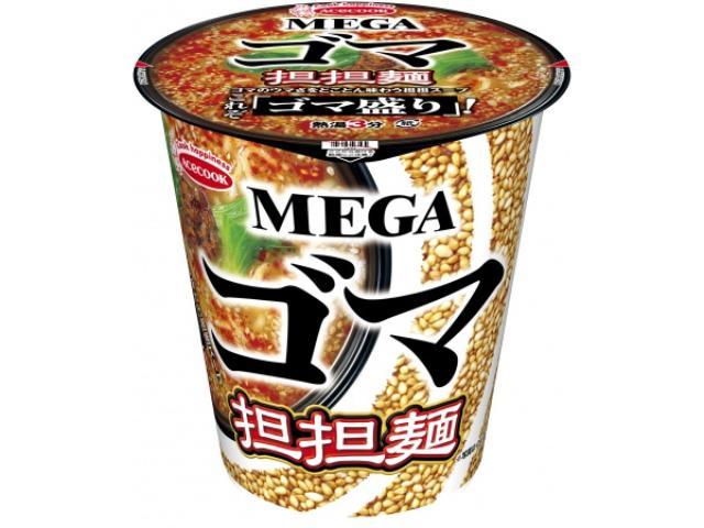 画像: これでもかと言うほどゴマ!ゴマゴマしいカップめん「MEGAゴマ 担担麺」新登場!
