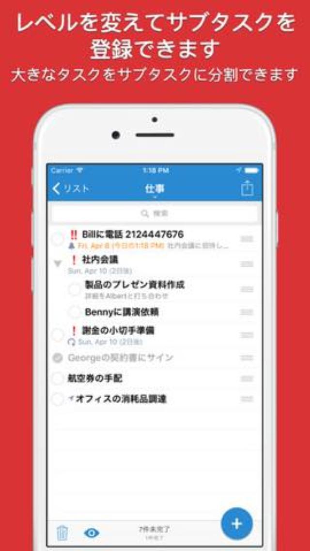画像: 【今日の無料アプリ】120円→無料♪シンプルで使えるメモアプリ!「Folder & Note」他、2本を紹介!