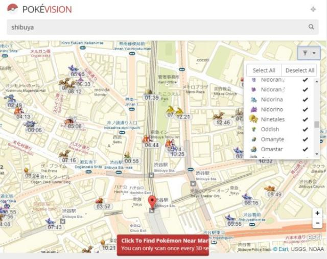 画像1: 先日取り上げたポケモンの出現マップ検索サービス「Pokévision」ですが、新機能が追加されたことで今度から自分の探したいポケモンでフィルターすることが可能に!自分のまだ捕獲できていないポケモンを効率よく探してみよう! The post ポケモンの出現マップ検索サービス、Pokévisionが新機能追加!探したいポケモンで検索が可能に! appeared first on Spotry.me. spotry.me