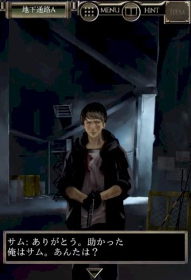 画像: まるでゾンビ映画!脱出ゲーム『感染都市からの脱出』が謎解きもストーリーも超楽しい♪