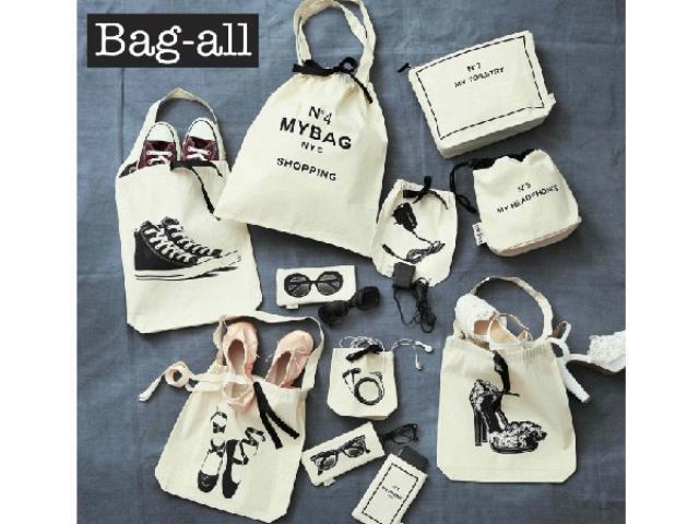 画像: NY発コットンバッグで、旅やデイリーの小物をおしゃれに整理整頓♪ PLAZAで出会う「Bag-all」新作♡