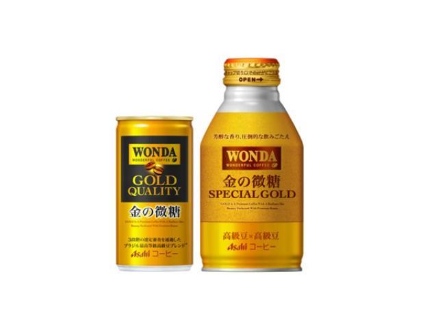 画像: 高級豆の上質な味わいを堪能!「ワンダ 金の微糖」と「ワンダ 金の微糖 スペシャルゴールド」登場