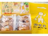 画像: 台湾行ったらこれ買ってきてニャ♪台南産マンゴーがたっぷり入った絶品マドレーヌ「ねこレーヌ」をチェック!