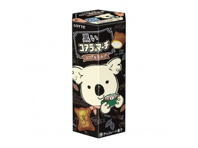 画像: ロッテ「黒いコアラのマーチ<ココア&ミルク>」が今年も登場!