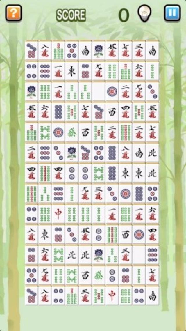 画像: ハマりすぎに注意!麻雀牌を使った四川省パズル『二角取り Pro』が超遊びやすくてオススメ♪