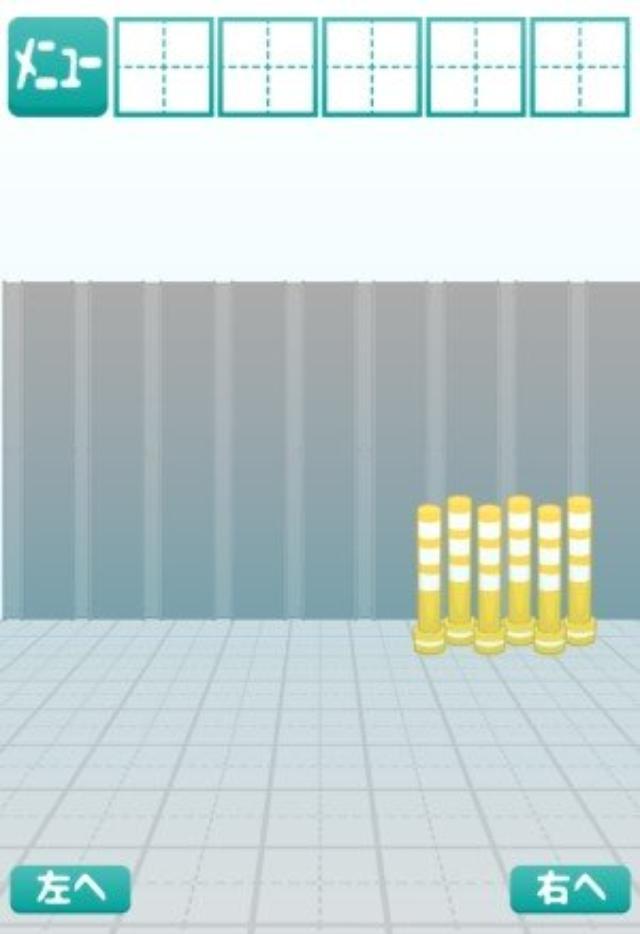 画像: 脱出ゲーム×漢字パズル!『漢字パズルの館からの脱出』が異色すぎる