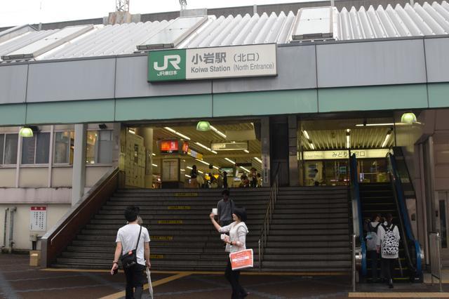 画像1: 東京都江戸川区に「スターバックスコーヒー」が初めて出店することが、9月13日までに分かった。 運営するスターバックスコーヒージャパン社(東京都品川区)によると、すでに店員の求人を始めており、JR総武線・小岩駅(江戸川区南小岩7丁目)周辺に秋ごろのオープンを予定している。現時点で開店日は確定していないという。 なお、今回の出店により東京23区で店舗がないのは、荒川区のみとなった。 実は出店していなかった江戸川区 スターバックスコーヒーと言えば、都会的で洗練された雰囲気が魅力。 「スタバ」の略称で知られ、その有無が街の習熟度を計る尺度して機能するほどだ。 昨年5月には鳥取県への出店で全都道府県への進出を果たし、話題になった。 しかし、都 [...] irorio.jp