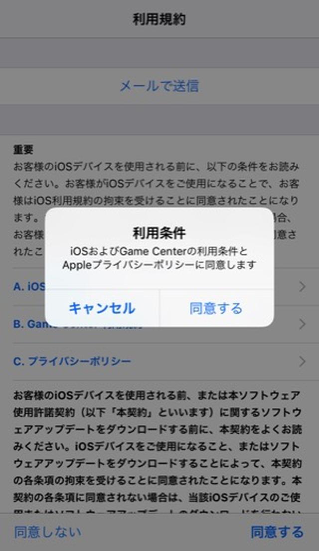 画像: Apple、iOS 10.0.2の提供を開始!ヘッドホンのオーディオコントロールの問題などを修正