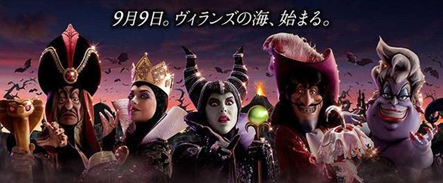 画像: ディズニーがスマホをジャック! 『東京ディズニーリゾート』LINE公式アカウントでスペシャルムービー公開中♪
