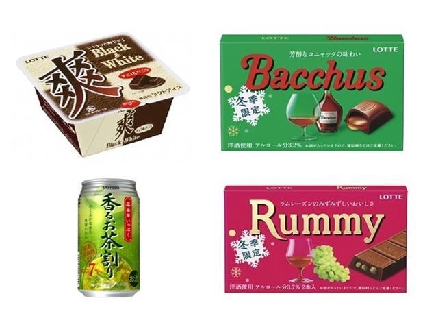 画像: 【コンビニ新商品】9/26~9/30に発売された新商品は?今年も登場!大人の甘い誘惑「バッカス」&「ラミー」