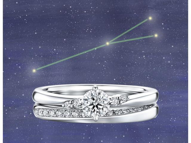 画像: ギリシャ神話の婚約&結婚指輪セットリング!アイプリモ「Sagitta(サジッタ)& Psyche(プシュケー)」発売!