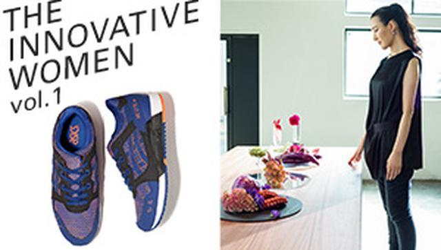 画像: バレンシアガ、フォルムや色が織りなす強烈なコントラスト。【パリコレ 14】
