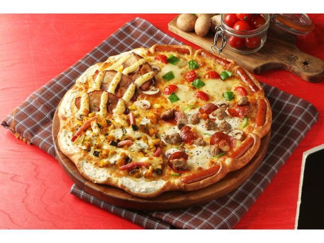 画像: 4種類の味わいが楽しめる期間限定ピザとキャンペーン登場!PIZZA-LA「ハロウィンクォーター」発売