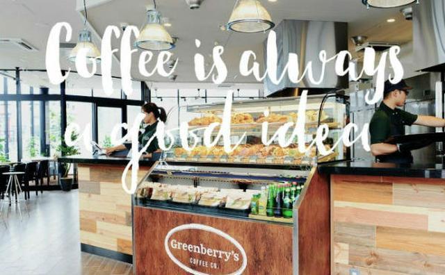 画像: カフェ界にフォースウェーブ!バージニア発の『グリーンベリーズコーヒー』がついに日本上陸♪