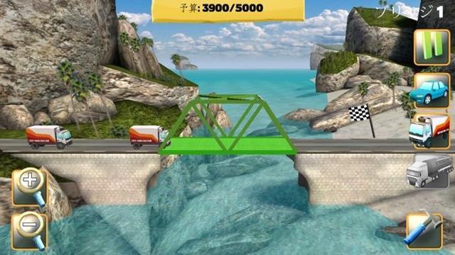 画像: 10月9日は「トラックの日」!物流や配達をテーマにしたトラックゲーム6選