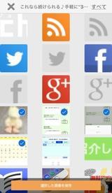 画像: パスワードロックもできる♪画像や動画をクリップ保存してフォルダ管理できる便利ツール!