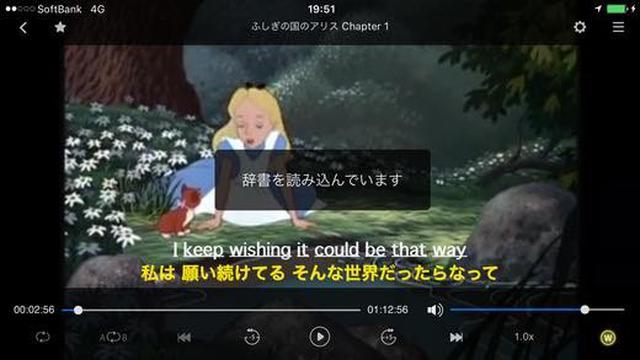 画像: 【今日の無料アプリ】720円→120円♪「英語で学ぶ「ふしぎの国のアリス」」他、2本を紹介!