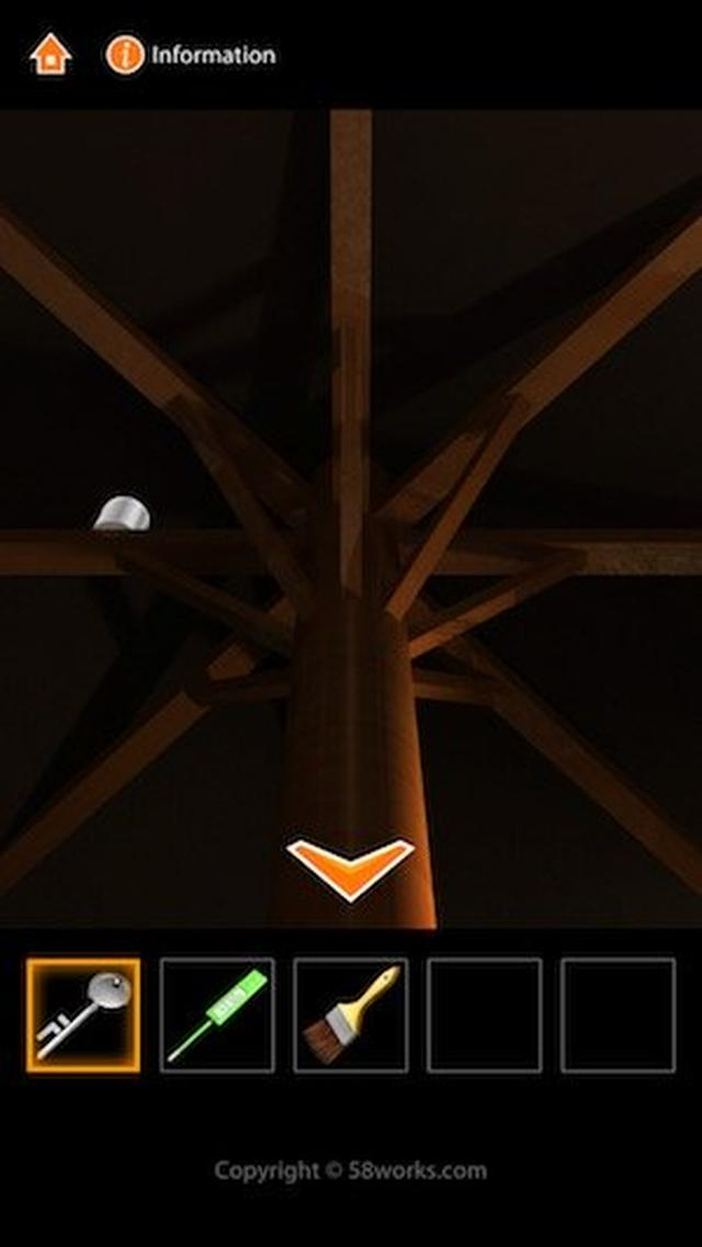 画像: 妖艶な夜の露天風呂からの脱出ゲーム『ON-SEN』