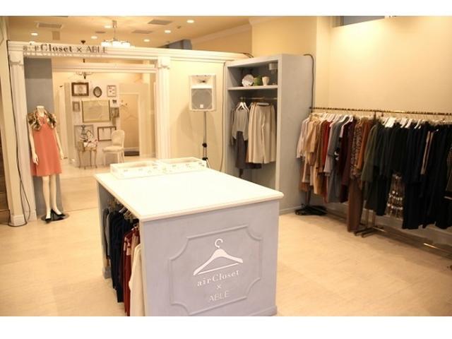 画像: ファッションレンタルショップ「airCloset×ABLE」オープン