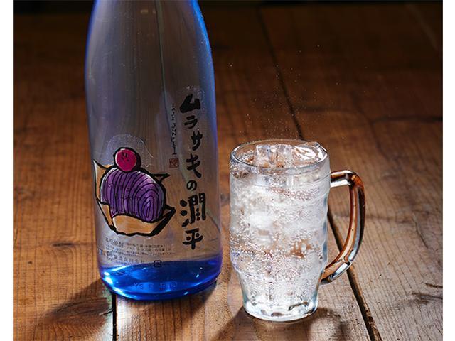 画像: 塚田農場限定!超レア焼酎「ムラサキの潤平」提供開始
