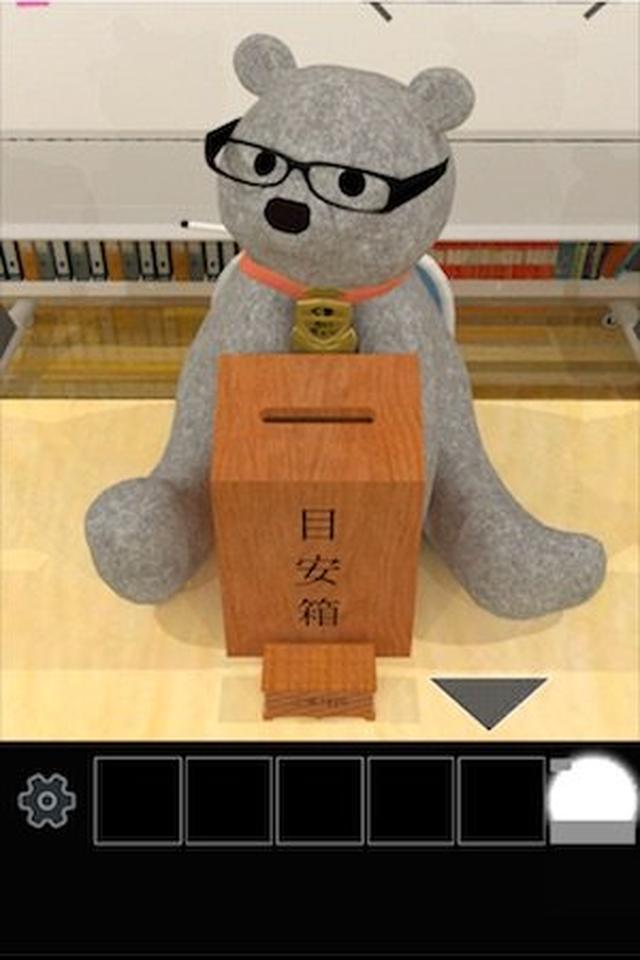 画像: 生徒会室がクマに占拠されちゃった!?『クマたちの生徒会室から脱出』