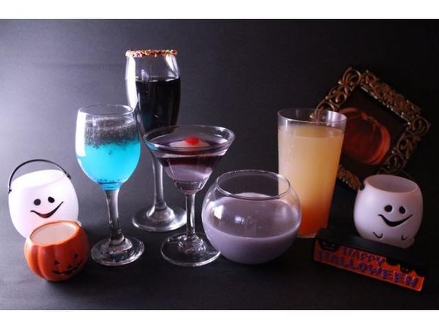 画像: ハロウィンは珍肉&奇妙なカクテルで魔女風に晩餐会!