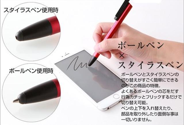 画像: これ1本でスタイラスペン、スマホスタンド、液晶クリーナーになるボールペン登場!