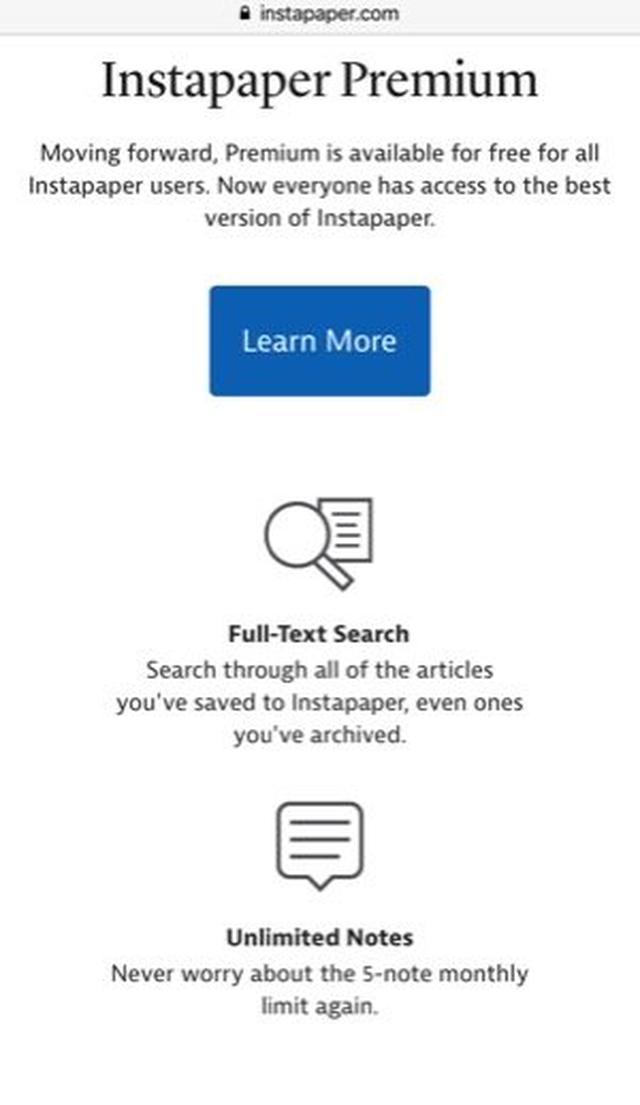画像: Instapaper、プレミアム機能を無料化!全文検索やメモの無制限作成が可能に♪
