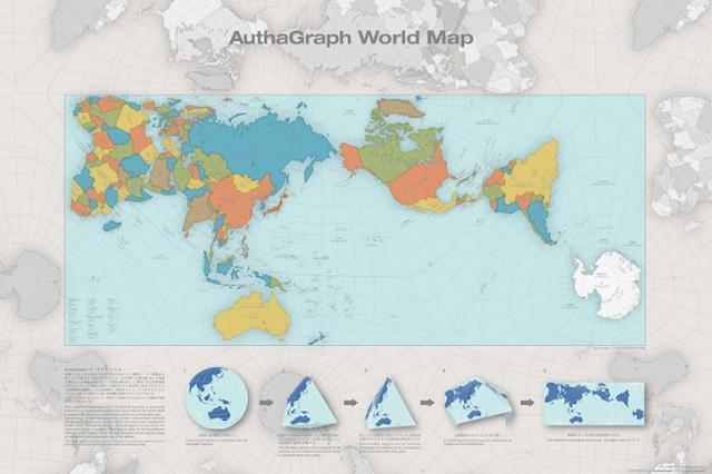 画像1: グッドデザイン大賞を受賞した「新しい地図」が注目を集めている。 正確な地球の全体像を示す 慶応義塾大学政策・メディア研究科の鳴川研究室が考案した新しい地図「オーサグラフ」が2016年度のグッドデザイン大賞を受賞した。 大きさや形のゆがみをおさえた、正確な地球の全体像を表す四角い世界地図だ。 「メルカトル図法」には欠点が 私たちが日常よく目にする「メルカトル図法」の地図は16世紀後半の大航海時代に誕生。 400年以上にもわたって使われてきたが、高緯度になるほど面積が拡大され、南極や北極の形が極端に歪むなどの欠点がある。 実際の大きさとの歪みが問題に 例えば、アメリカのプログラマーが開発した国の本当の大きさが確認できるサイト「The T [...] irorio.jp