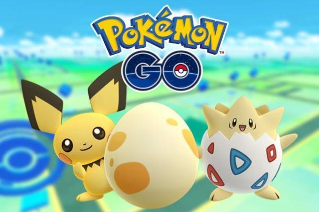画像1: ポケモンGOですが、待望のアップデートで新たにポケモンが追加!ピチュー(Pichu)やトゲピー(Togepi)が加わり、その他にもポケットモンスター金・銀から新しく加わっていることが予想されています!さらにピカチューも赤い帽子を被ったクリスマスバージョンになっている様です! The post 待望のアップデート!Pokemon GOに新たなポケモンが追加、ピカチュウもクリスマスバージョンに?! appeared first on Spotry.me. spotry.me
