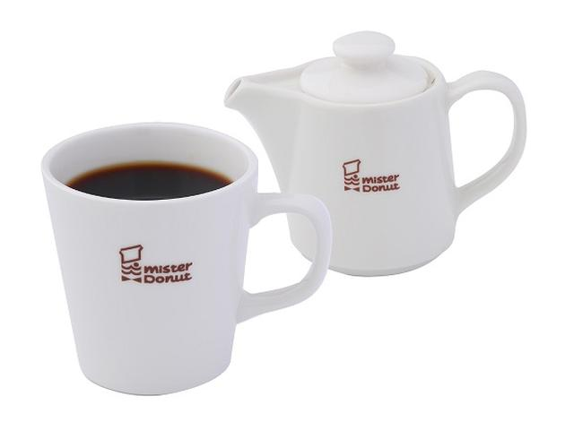 画像: コクと香りも堪能!ミスドからカフェインレスコーヒー登場