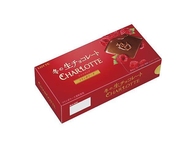 画像: 冬季限定の大人味!ロッテの生チョコ&洋酒チョコ